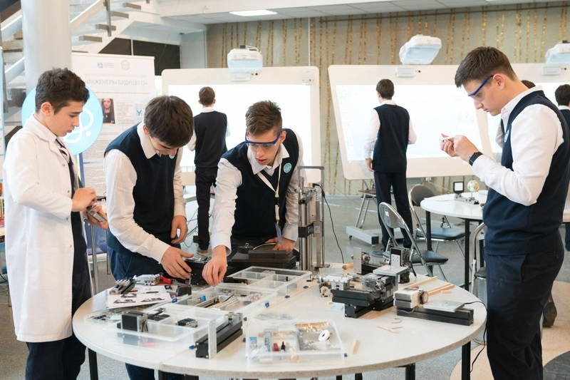 The International competition of children's engineering commands in Moscow