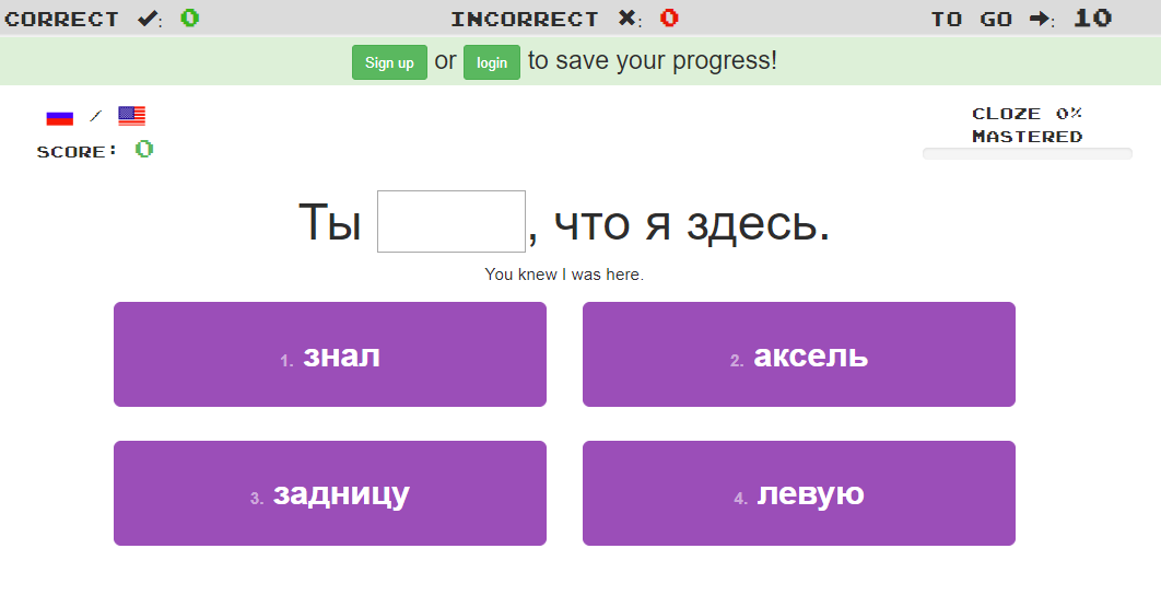 Learn Russian online by quizzes